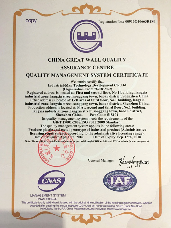 Great Wall Certification